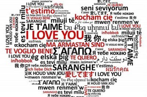 Article : L'amour, la foi et moi